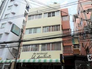 Lek Apartment