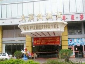 Dafugui Hotel - Dahuxi Branch