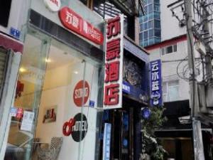 Guiyang Soho Design Hotel Xiaoshizi