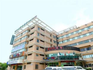 GreenTree Inn Shanghai Waigaoqiao Free Trade Zone Express Hotel