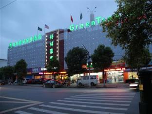 GreenTree Inn Shanghai Gucun Park Express Hotel