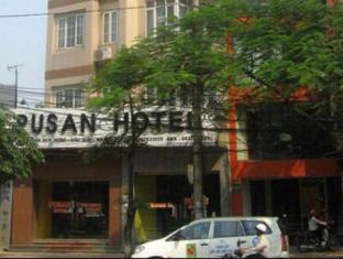 Pusan Hotel - Hoang Minh Giam