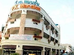 PK Mansion Phuket - Exterior