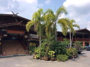 Phungluang Resort ผึ้งหลวง รีสอร์ท