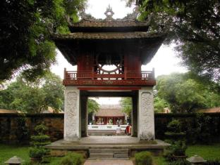 Hanoi Legacy Hotel - Hang Bac Hanoi - Nearby Attraction