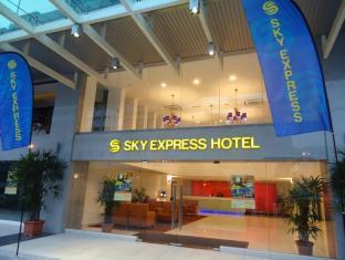 /da-dk/sky-express-hotel-bukit-bintang/hotel/kuala-lumpur-my.html?asq=RB2yhAmutiJF9YKJvWeVbbS7HZArfhKd0HVnbgrilR1m5U0unzf0YbJJqAYAOSA9vEwpTFbTM5YXE39bVuANmA%3d%3d