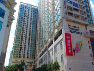 Yunzi Apartment Hotel (Futian Branch)