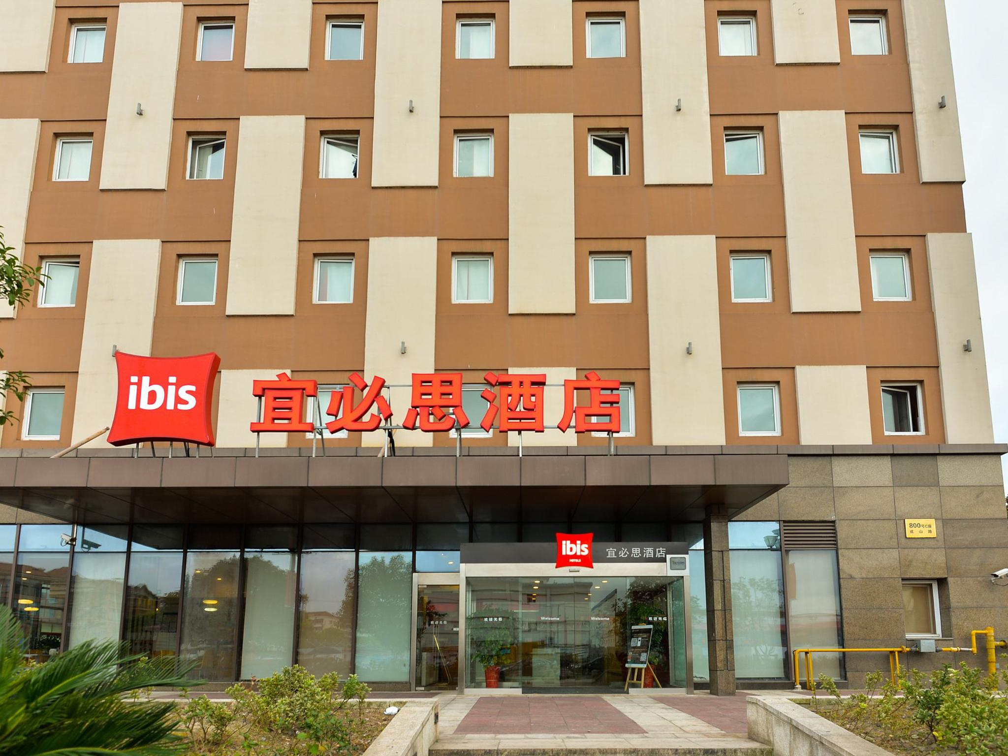 Ibis Shanghai Expo Hotel