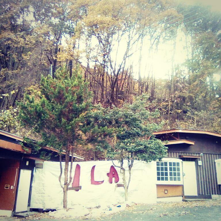 ILA Hakushu Guest House