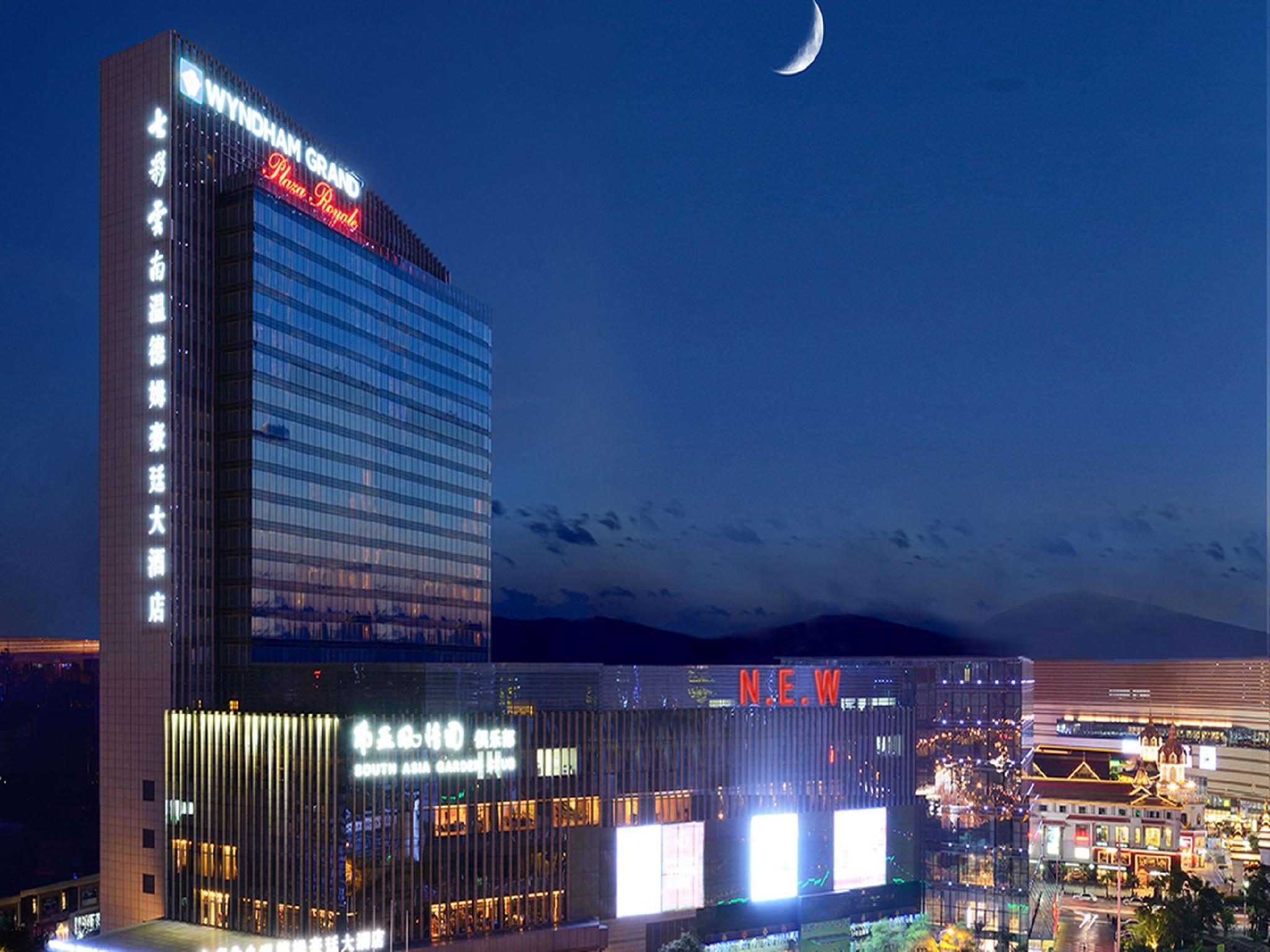 Wyndham Grand Plaza Royale Colorful Yunnan Kunming Hotel