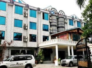 Royal White Elephant Hotel Yangon - Exterior