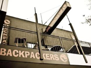 Eagles Nest Backpackers