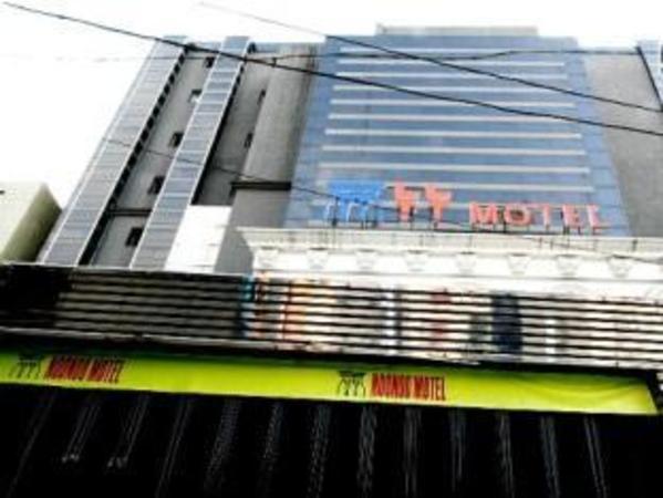 Noo Noo Hotel Seoul