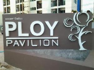 Hotel Ploy Pavilion