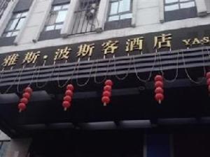 Chongqing Bordeaux Hotel