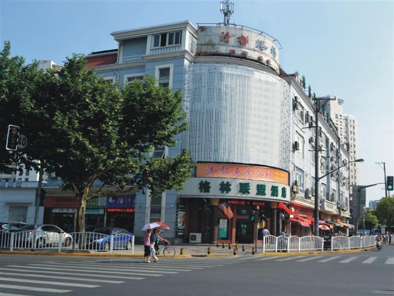 GreenTree Alliance Shanghai Fengzhuang Metro Station Hotel