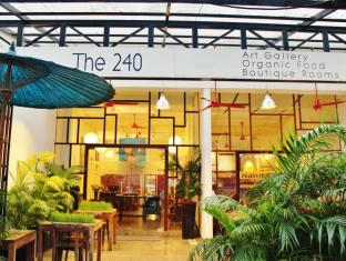 The 240 Hotel Phnom Penh - Entrance