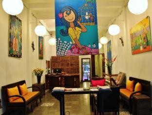 The 240 Hotel Phnom Penh - Lobby