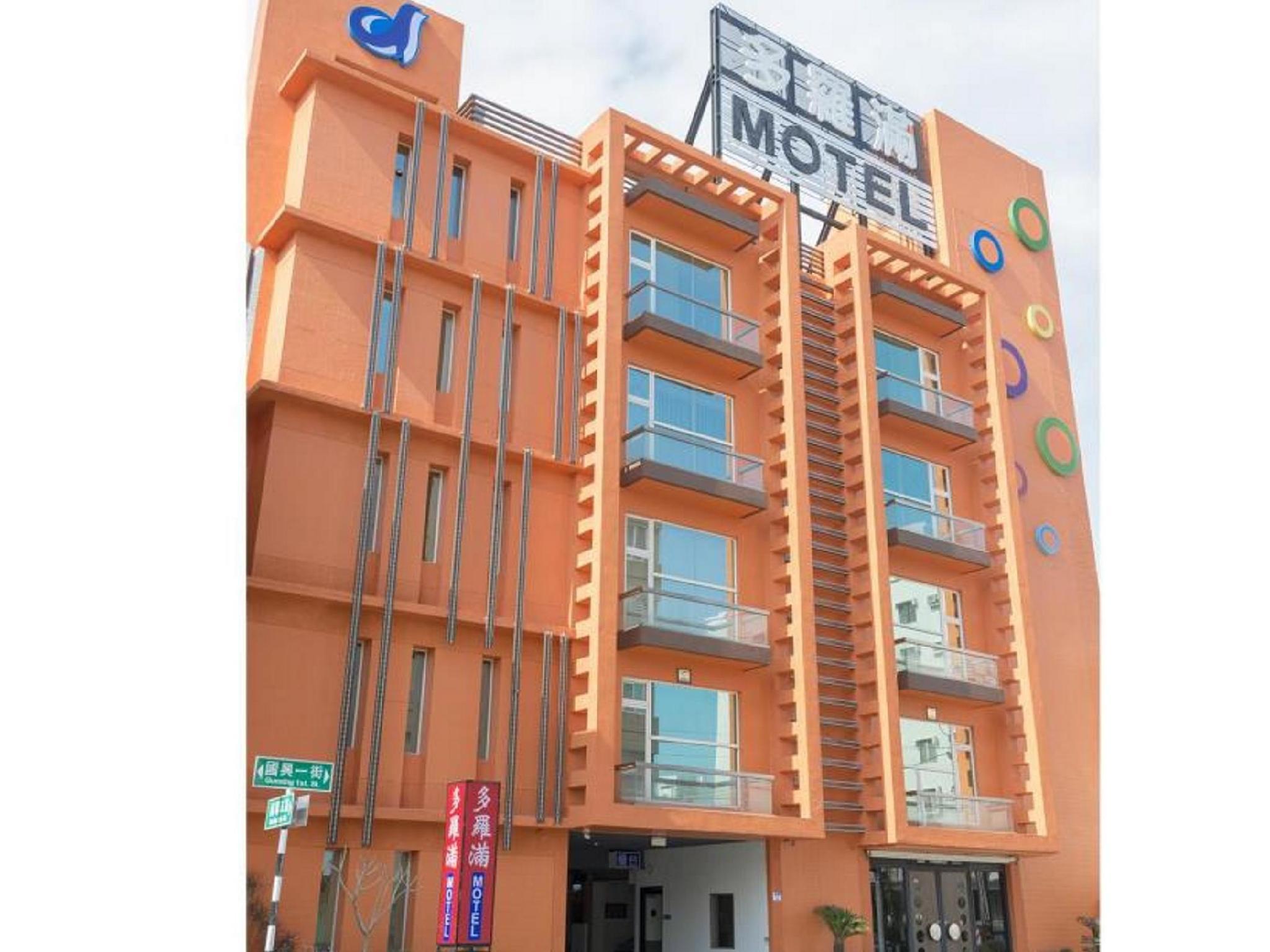 Duo Romance Hotel