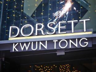 Dorsett Kwun Tong - Hong Kong Hongkong - Inngang