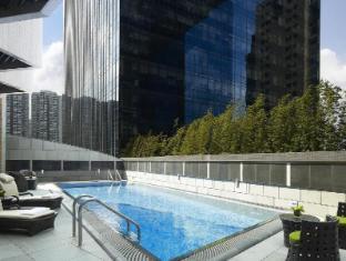 Dorsett Kwun Tong - Hong Kong Hongkong - Schwimmbad