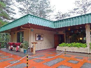 picture 1 of Villa Cordillera