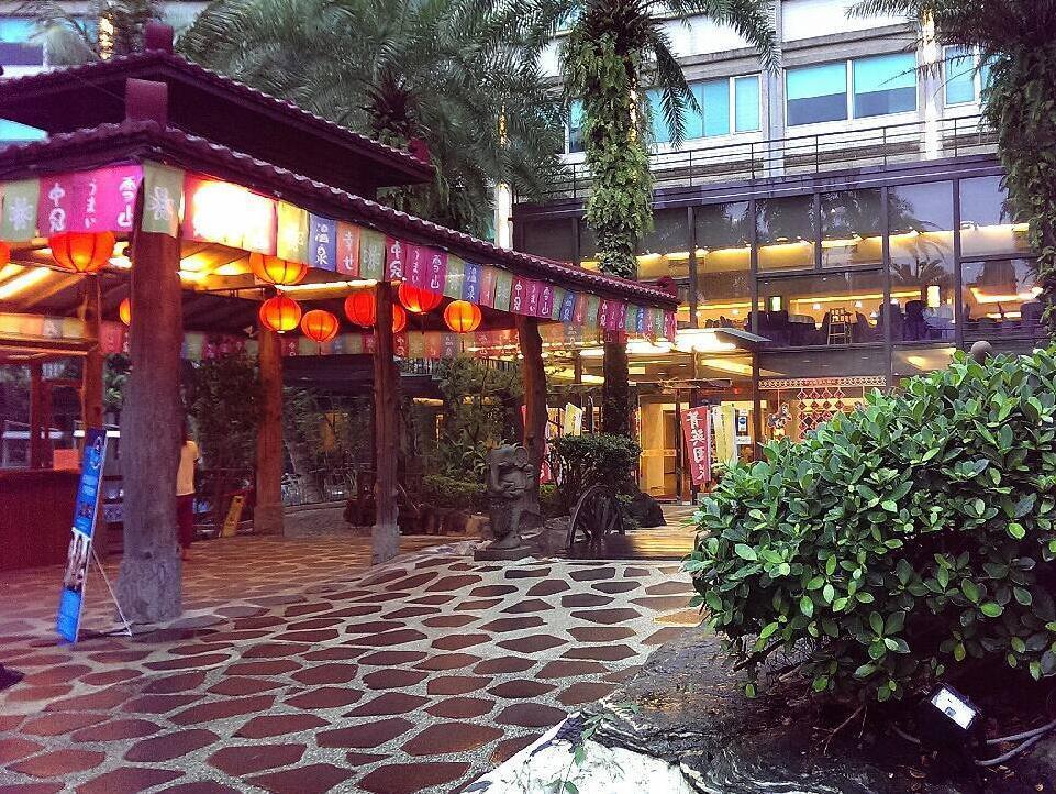 Art Spa Hotel