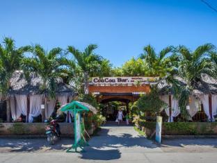 Coucou Bar Hotel and Restaurant Bantayan Island