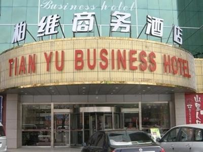 Biway Fashion Hotel   Puyang Jianshe Road