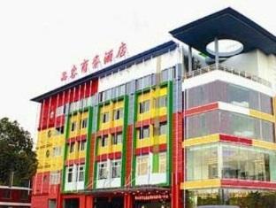 Pringles Business Hotel Hangzhou Xiaoshan