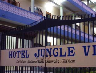Hotel Jungle Vista Chitwan - Interijer hotela