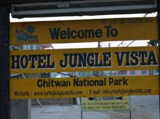 Hotel Jungle Vista Chitwan - Pandangan