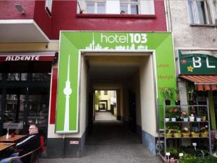 103酒店