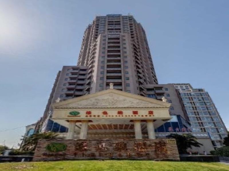 Vienna Hotel Shanghai Pudong Lujiazui Jinqiao Branch