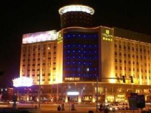 包头丽晶酒店 (Baotou Li Jing Hotel)