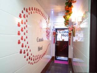 Canada Hotel Hong Kong - Entrada