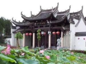Huangshan Huizhou Culture Park Hotel