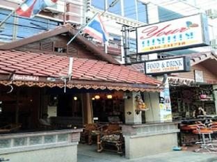 Your Guesthouse Pattaya