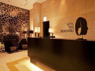 Hotel The Designers Samseong Seoul