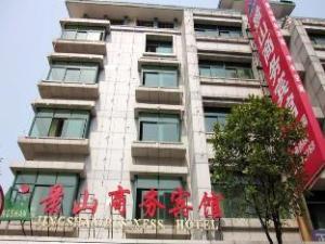 Yiwu Jingshan Business Hotel