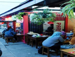 Guest House & Salon Spa Fora Gegerkalong Bandung - Sekeliling