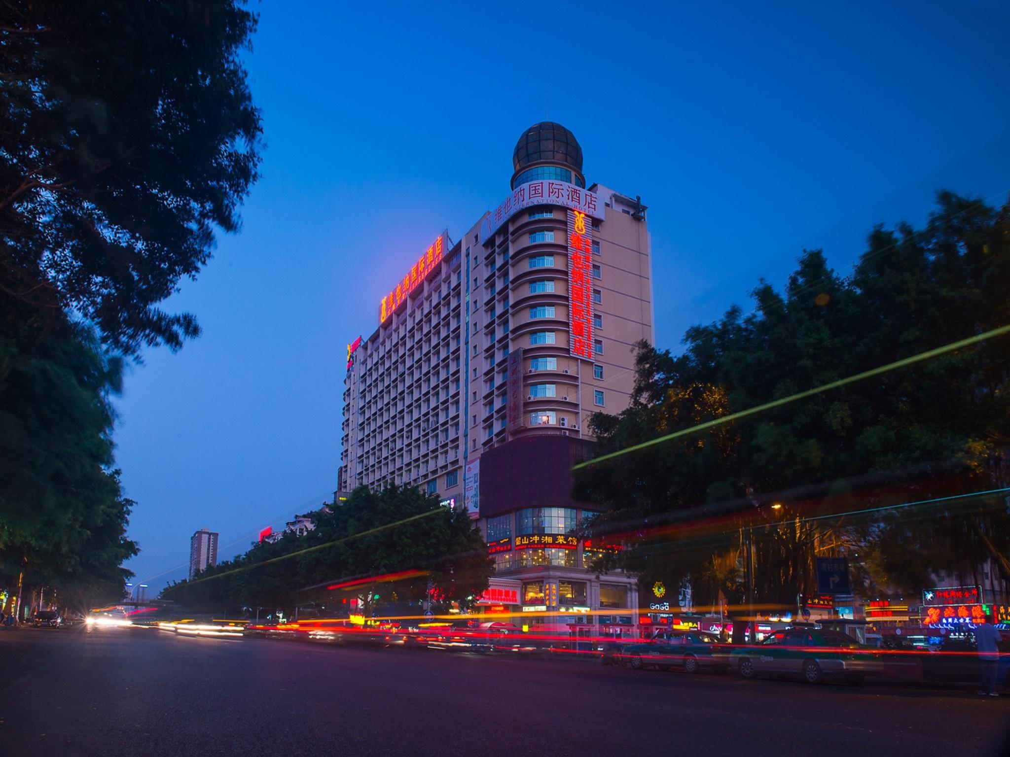 Vienna Hotel Nanning Jiangnan Wanda Branch