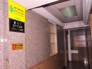 HF Hotel Hong Kong - Lift Lobby