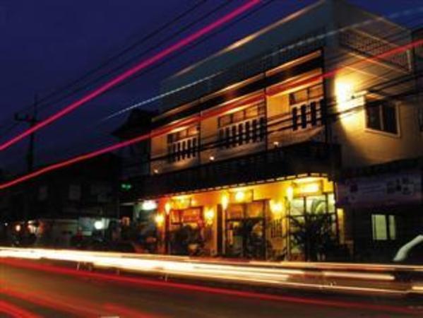 Huan Gum Gin Hotel Nan