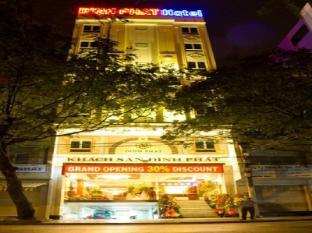 ディン パット ホテル