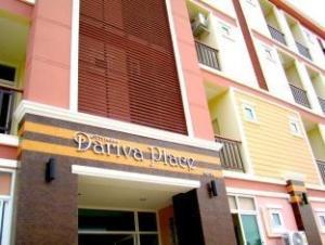 Dariva Place