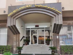 /it-it/sara-hotel-apartments/hotel/ajman-ae.html?asq=vrkGgIUsL%2bbahMd1T3QaFc8vtOD6pz9C2Mlrix6aGww%3d