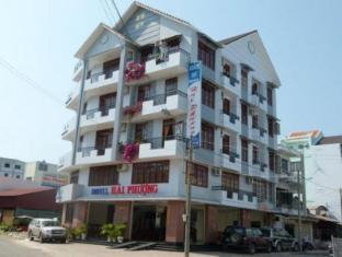 /vi-vn/hai-phuong-hotel/hotel/ha-tien-kien-giang-vn.html?asq=jGXBHFvRg5Z51Emf%2fbXG4w%3d%3d