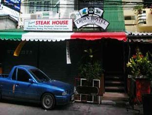 Crown Hostel Phuket - Entrada