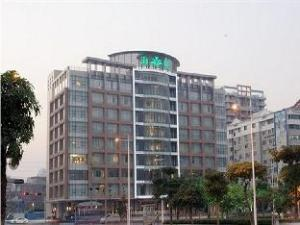 Guancheng Haiyatt Garden Hotel